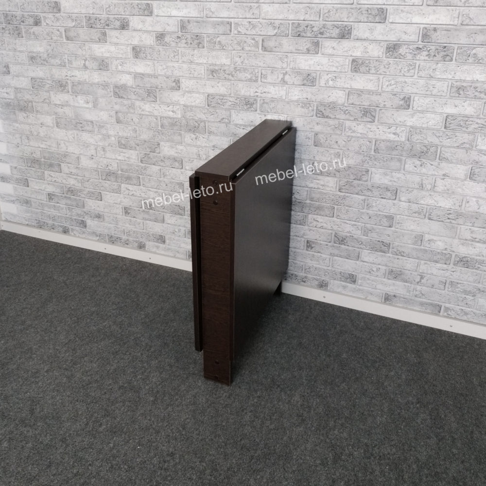Стол Книжка Мини Венге