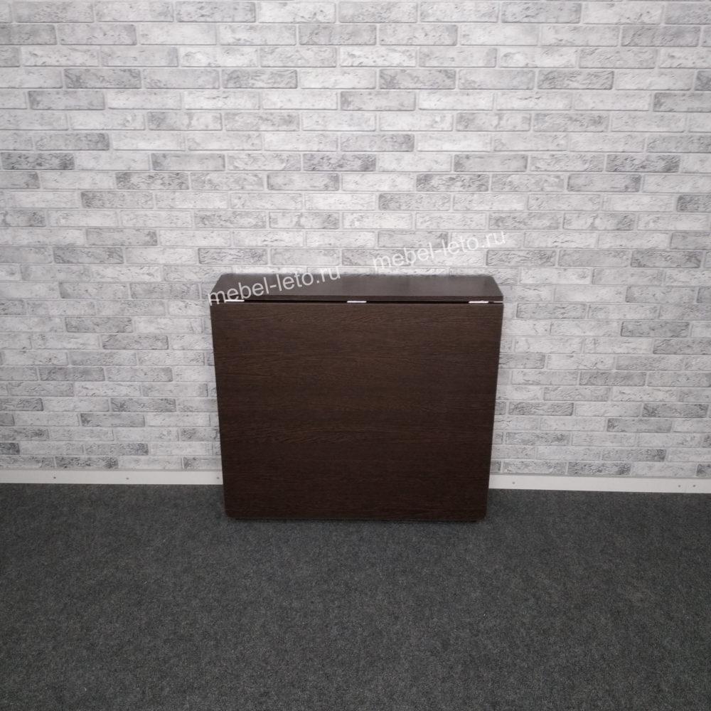Стол Книжка Стандарт Венге